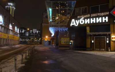 Банкетный зал пивного ресторана Дубинин на Кожевнической улице фото 3