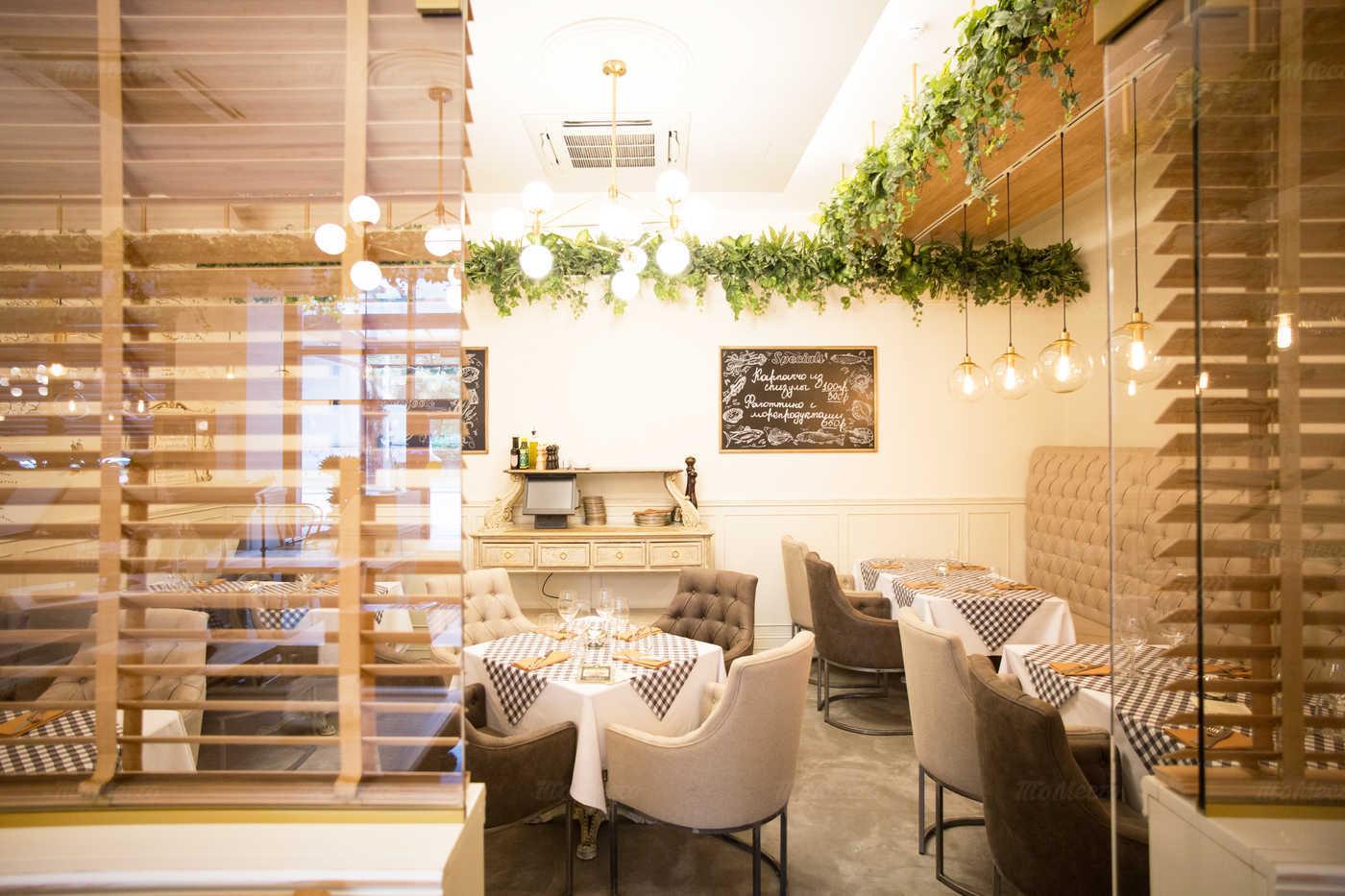 Ресторан Итальянец на Самотечной улице фото 5