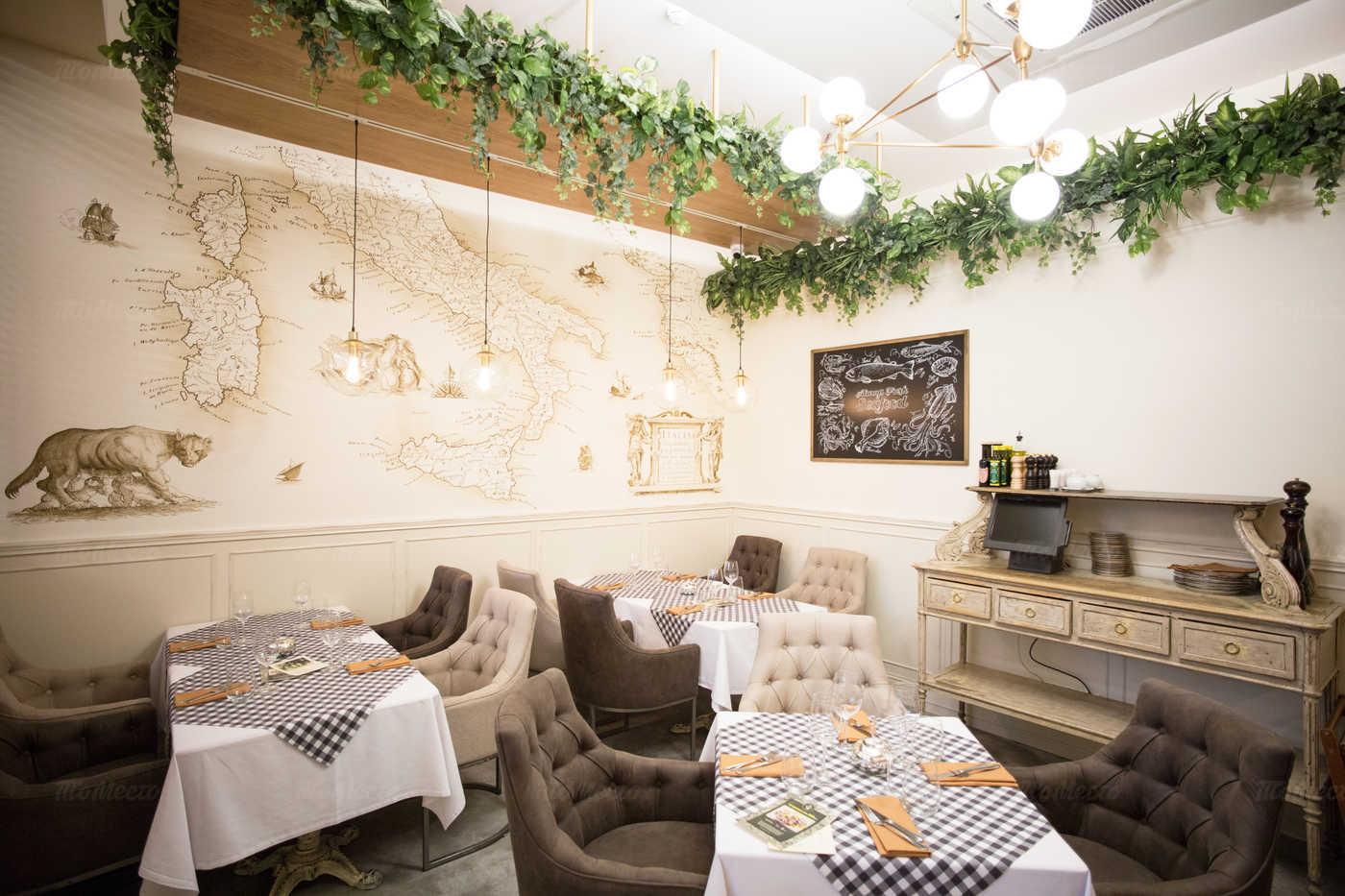 Ресторан Итальянец на Самотечной улице фото 3