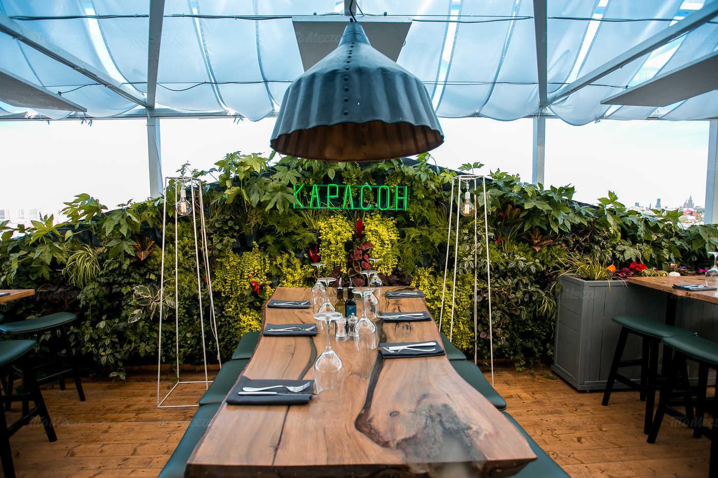 Ресторан Карлсон на Овчинниковской набережной фото 29