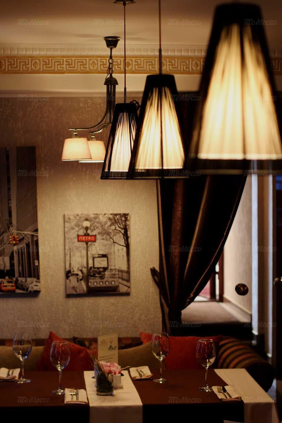 Меню ресторана Лангуст (Langust) на Гончарной улице