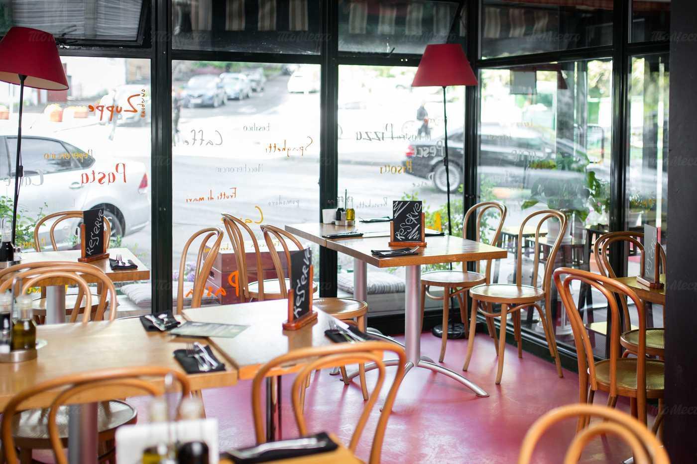 """Ресторан Остерия """"У Сальваторе"""" (бывш. """"У Джузеппе"""") на Самотечной улице фото 6"""
