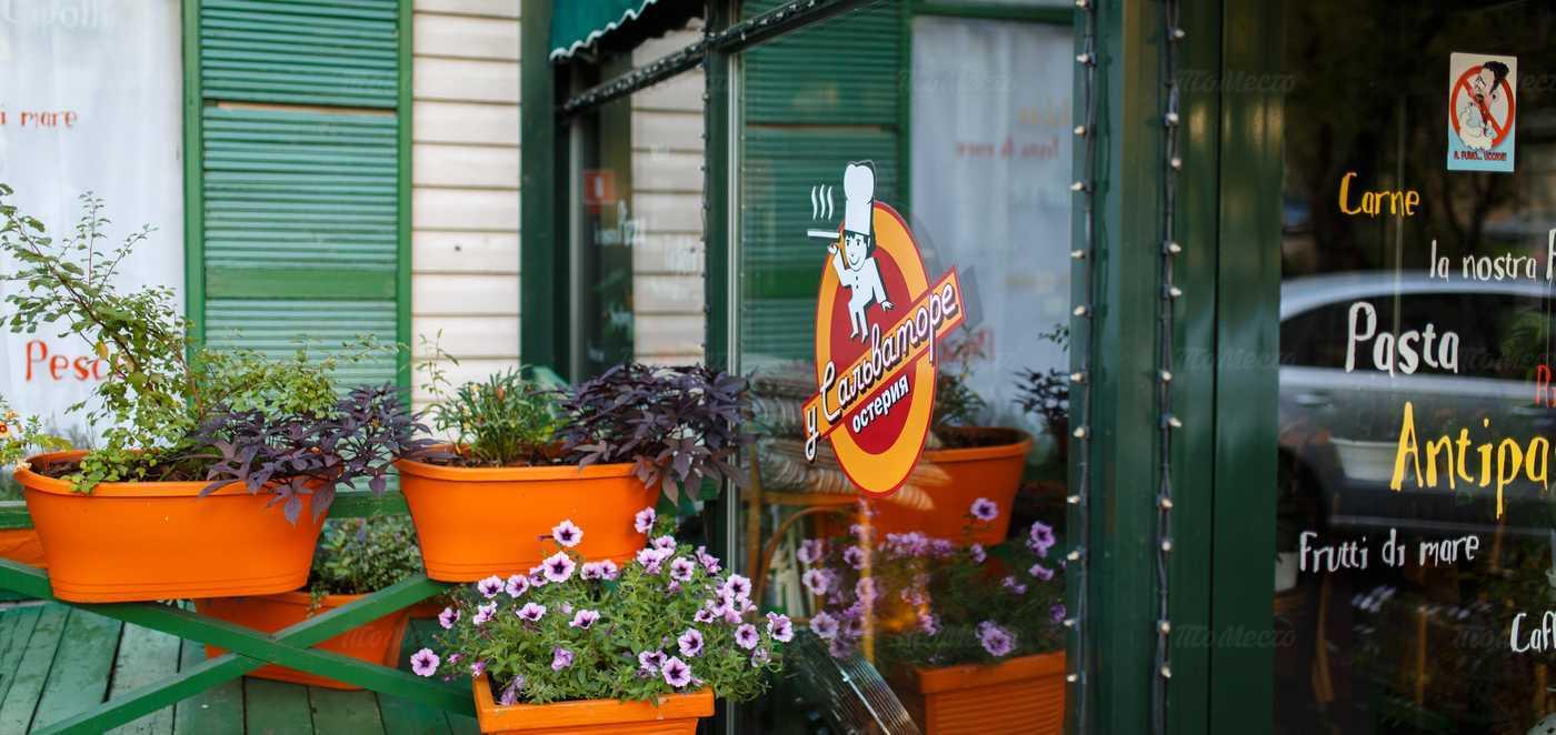 """Ресторан Остерия """"У Сальваторе"""" (бывш. """"У Джузеппе"""") на Самотечной улице фото 7"""