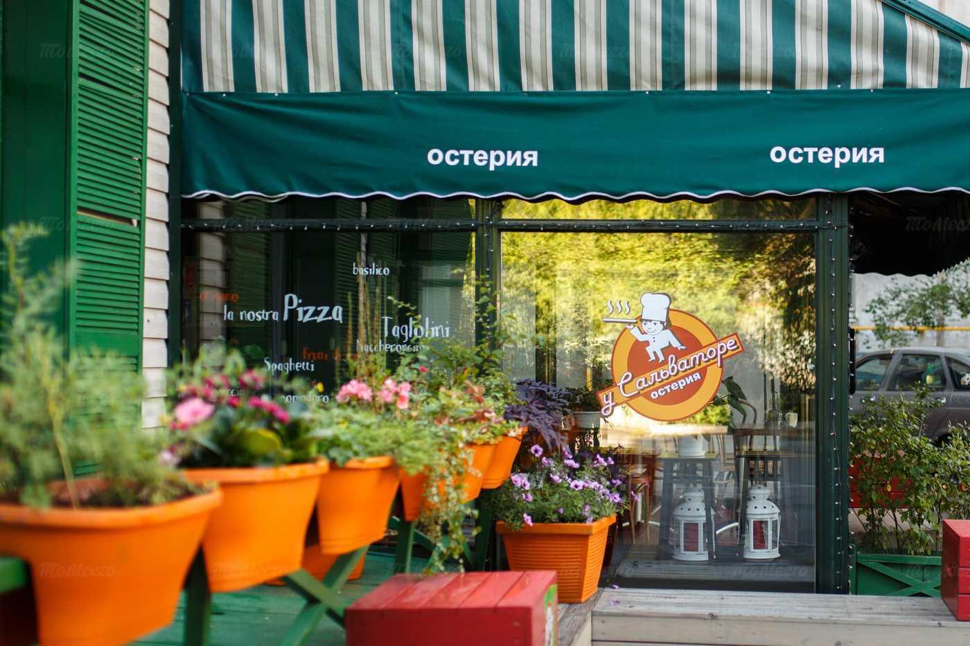 """Ресторан Остерия """"У Сальваторе"""" (бывш. """"У Джузеппе"""") на Самотечной улице фото 8"""