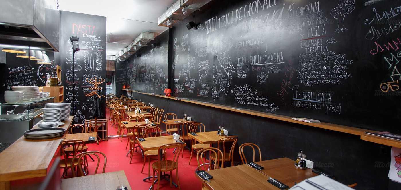 """Ресторан Остерия """"У Сальваторе"""" (бывш. """"У Джузеппе"""") на Самотечной улице фото 4"""