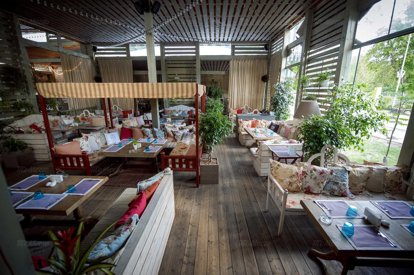 Меню ресторана Без Понтoff на улице Гурьянова