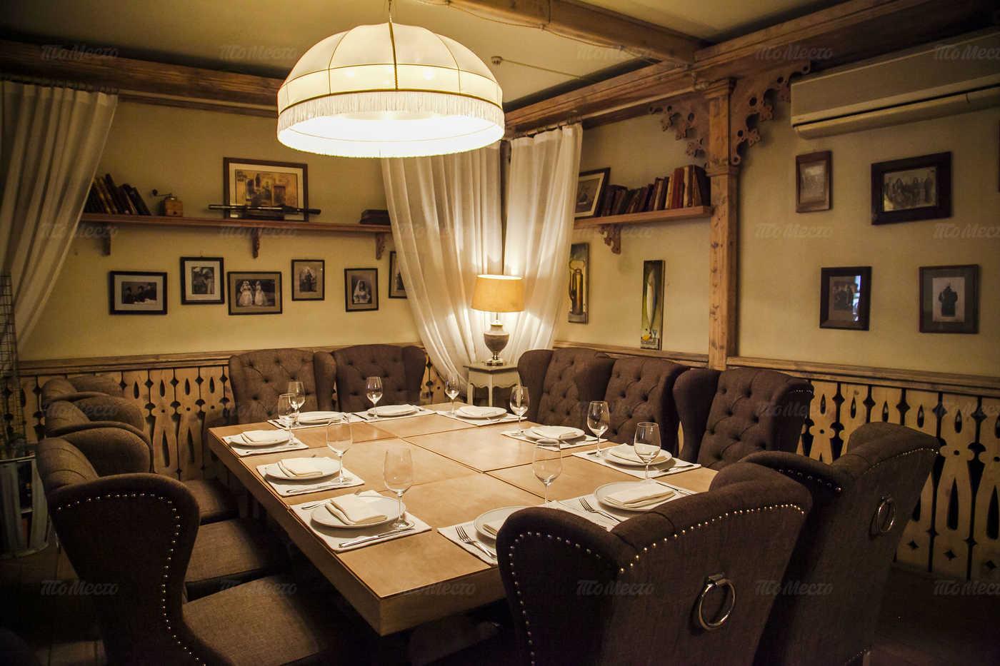 Ресторан Тифлисский дворик на Остоженке фото 5
