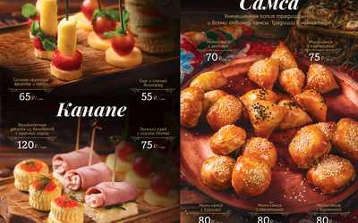 Банкетное меню ресторана Чайхана Павлин-Мавлин на улице Строителей фото 1