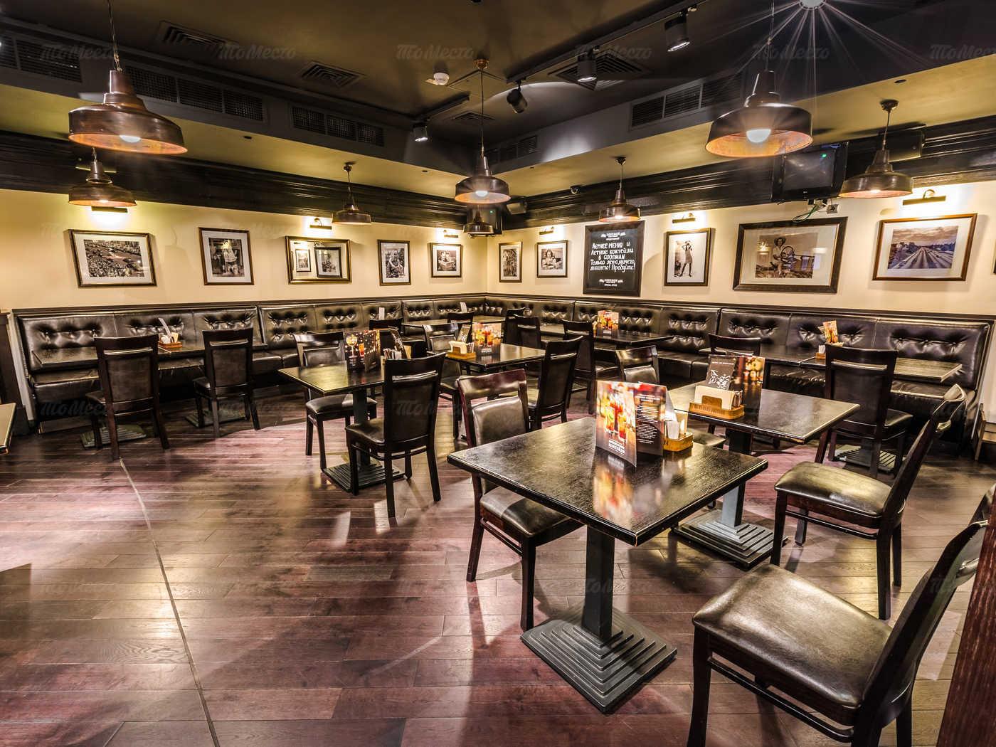 Меню ресторана, стейка-хауса Goodman на Пресненской набережной