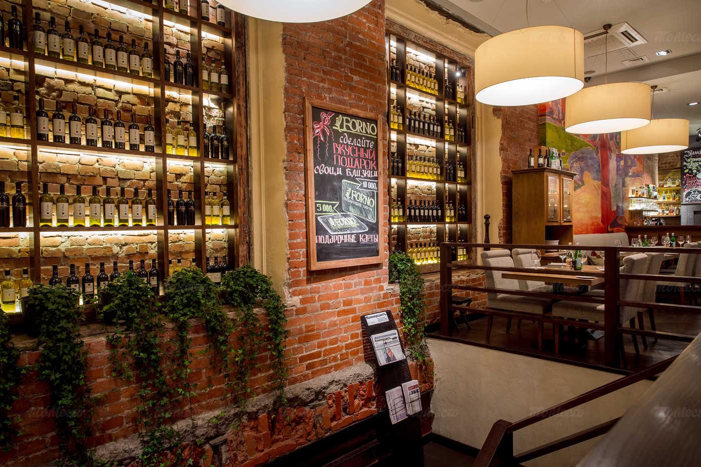 Ресторан IL Forno (Иль Форно) на Неглинной улице фото 4