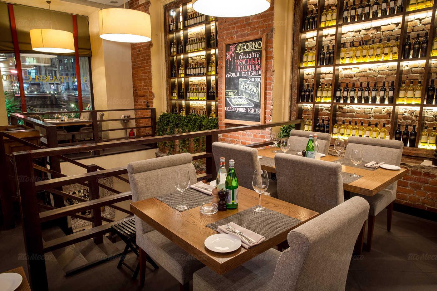 Ресторан IL Forno (Иль Форно) на Неглинной улице фото 5