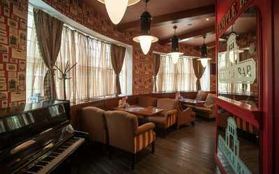 Банкетный зал пивного ресторана Темпл бар на Центральном проспекте фото 2