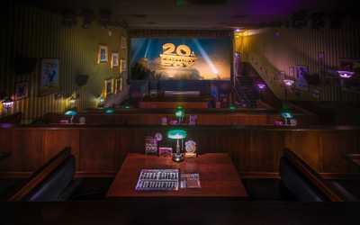 Банкетный зал пивного ресторана Темпл бар на площади Ганецкого