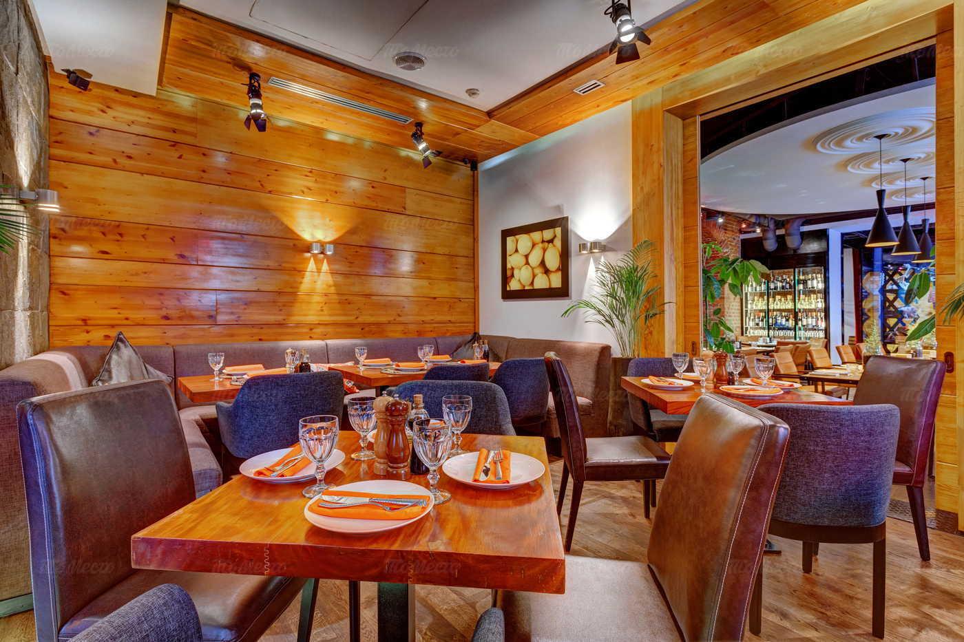 Ресторан Барашка (Бараshка) на Петровке фото 12
