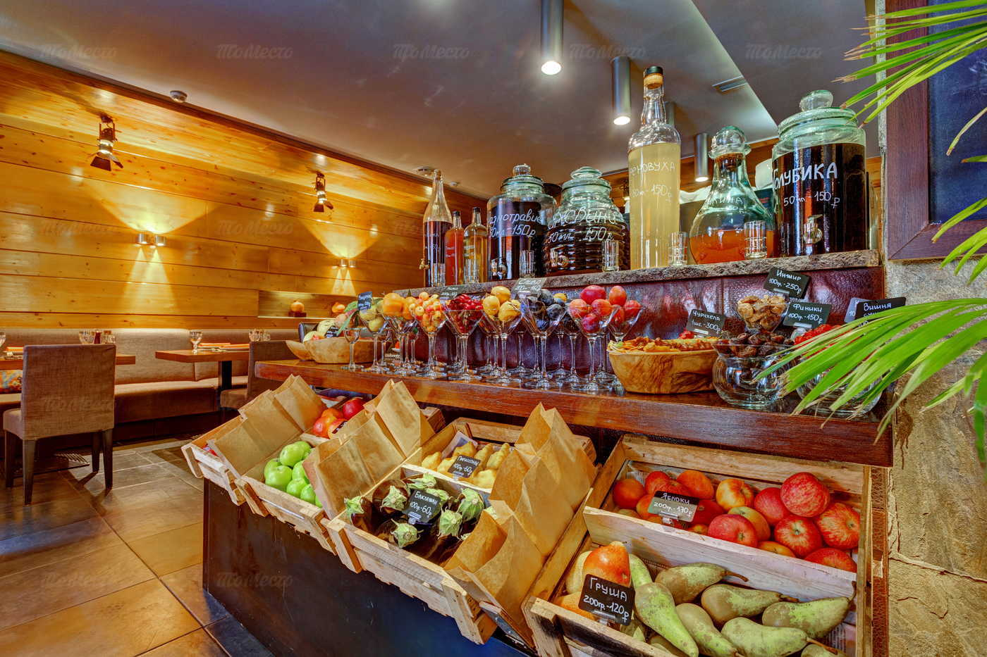 Ресторан Барашка (Бараshка) на Петровке фото 9