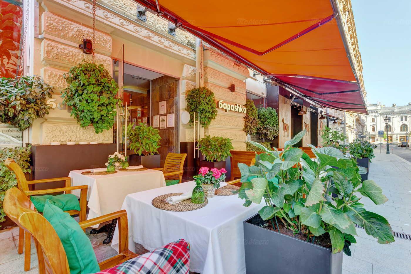 Ресторан Барашка (Бараshка) на Петровке фото 19