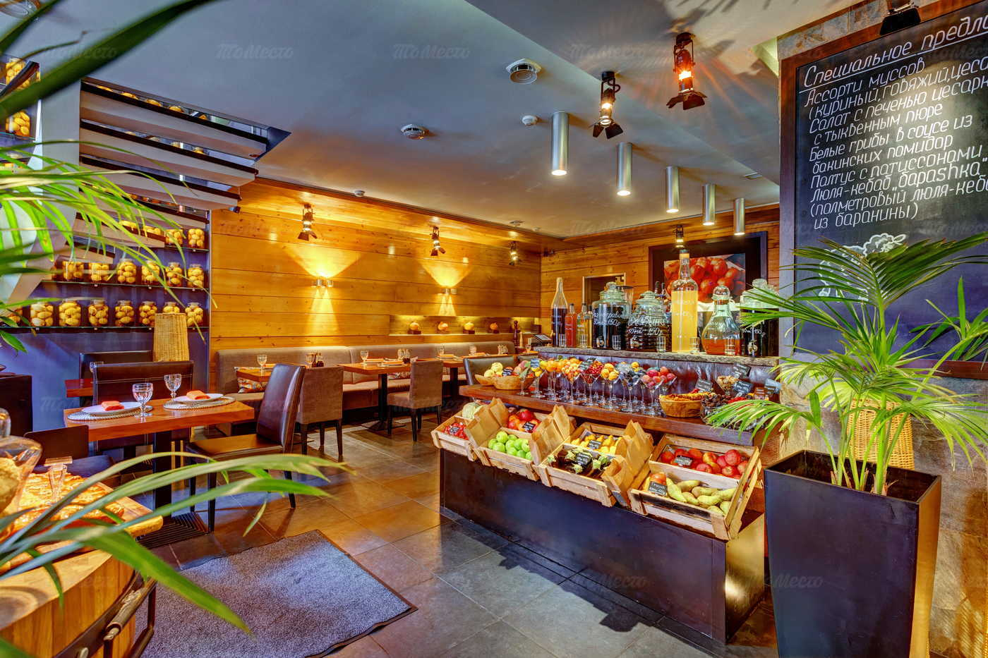 Ресторан Барашка (Бараshка) на Петровке фото 8