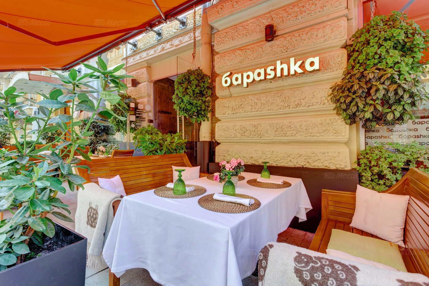 Ресторан Барашка (Бараshка) на Петровке фото 18