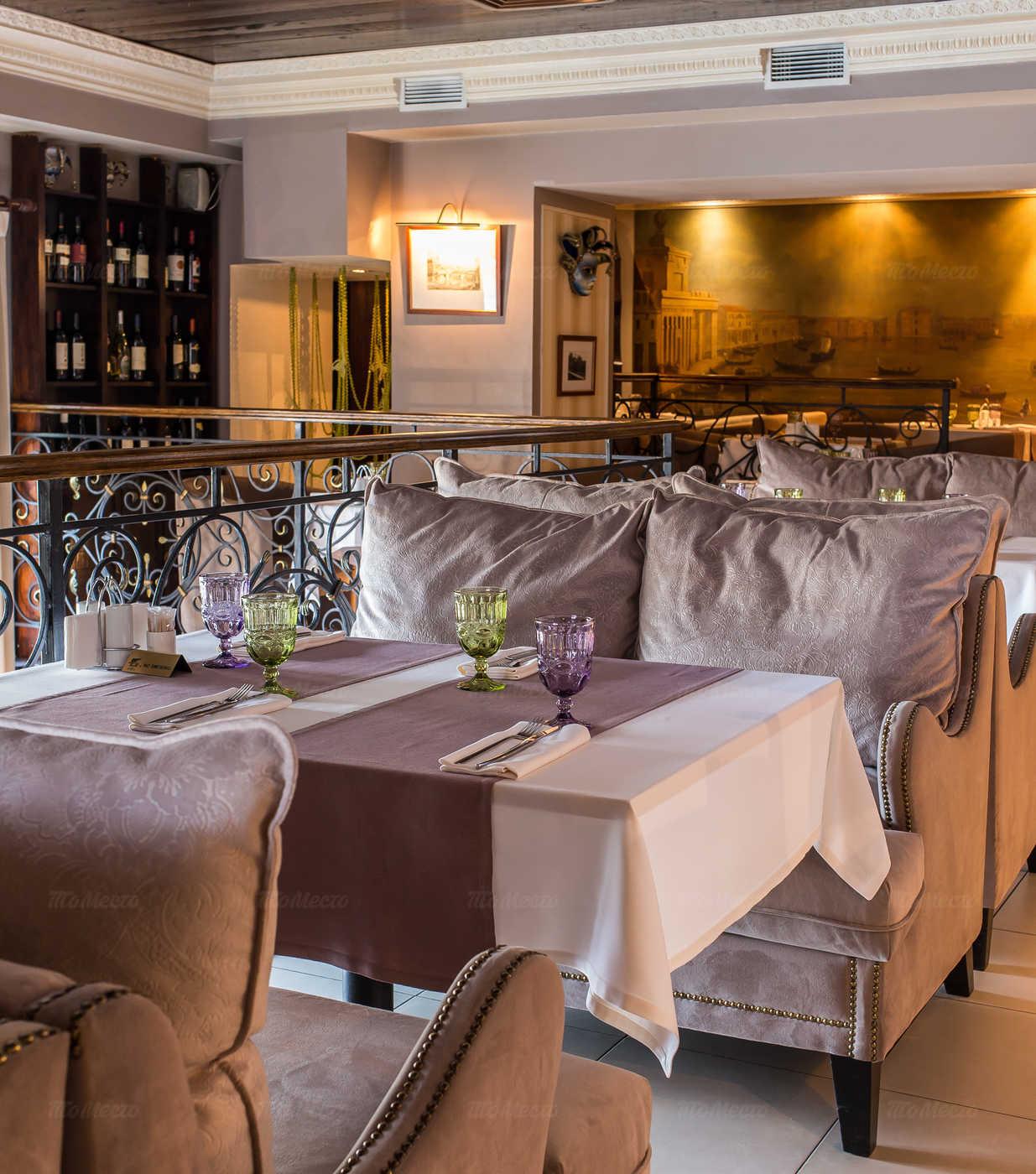 Диваны для кафе ресторанов баров клубов фото показывала