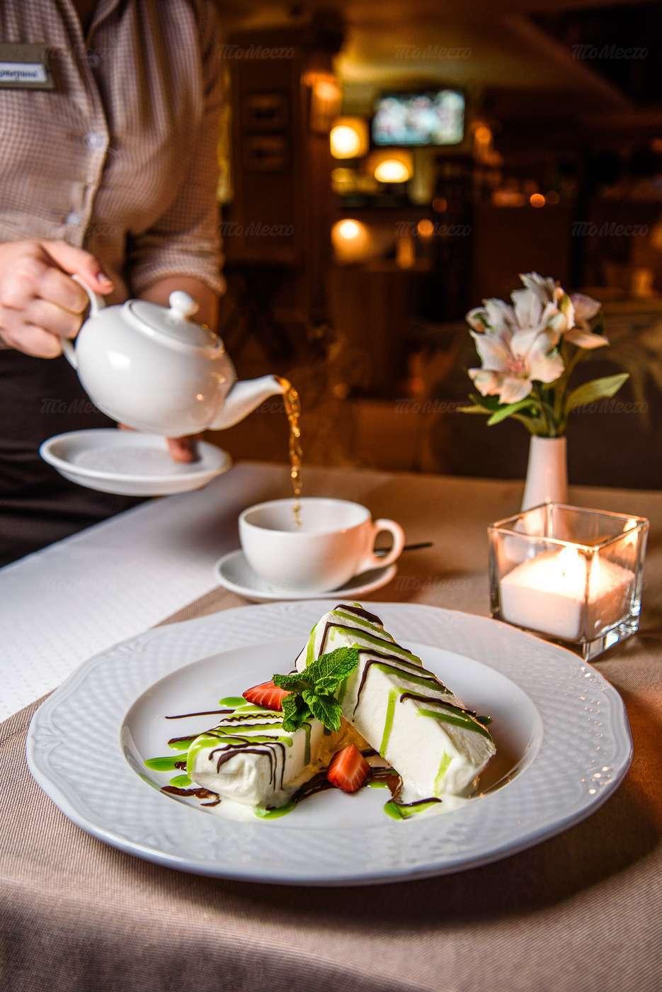 Меню кафе Де Марко (De Marco) на Ленинском проспекте фото 13