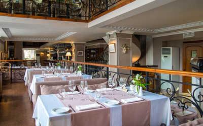 Банкетный зал кафе Де Марко (De Marco) на Ленинском проспекте фото 1
