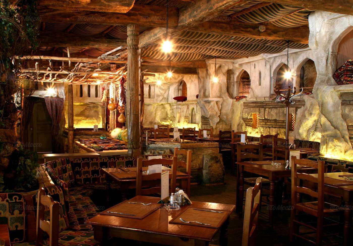 Меню ресторана Киш-Миш (Чайхана Киш-Миш) на улице 1905 года