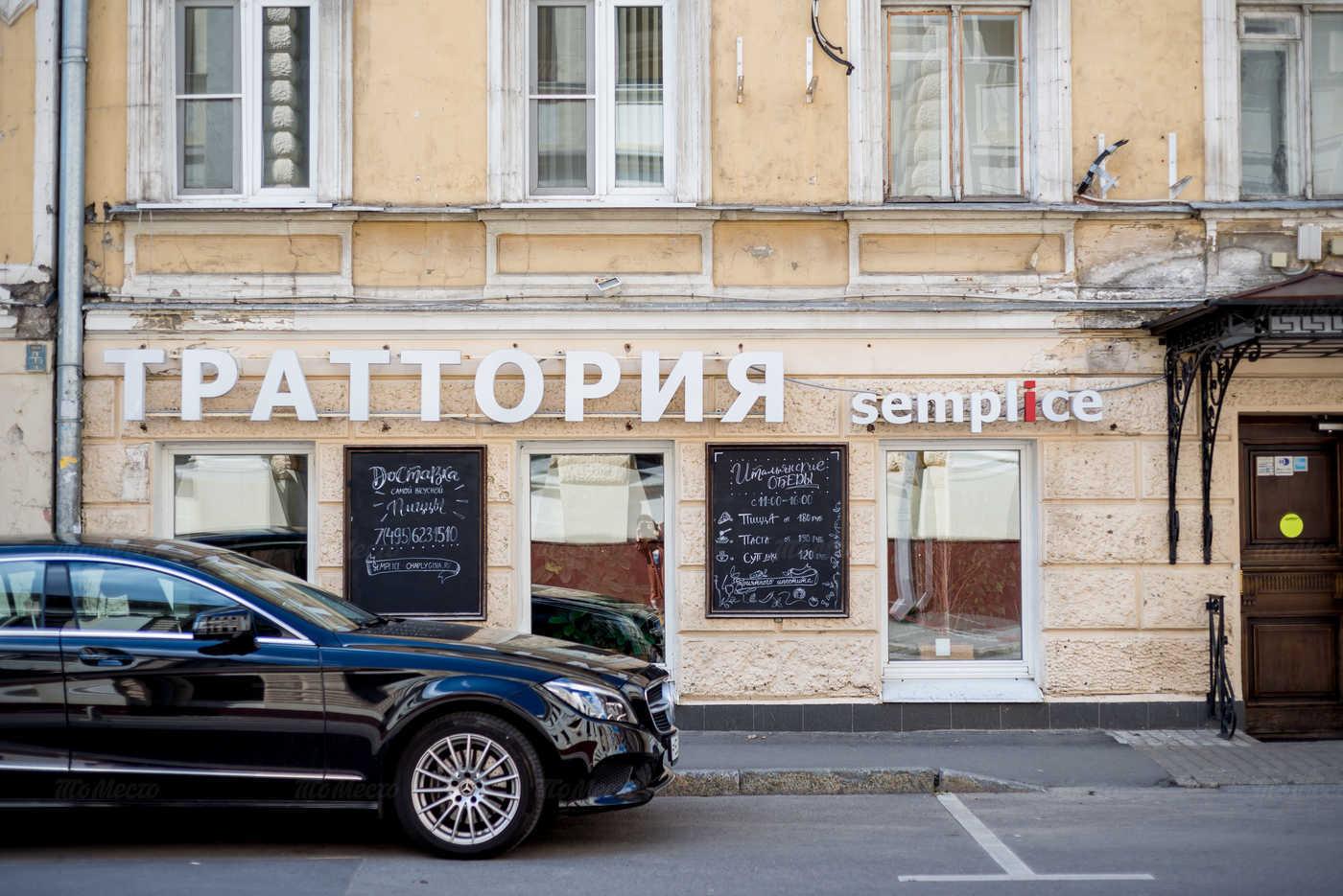 Ресторан Semplice (Траттория Семпличе) на улице Чаплыгина фото 21