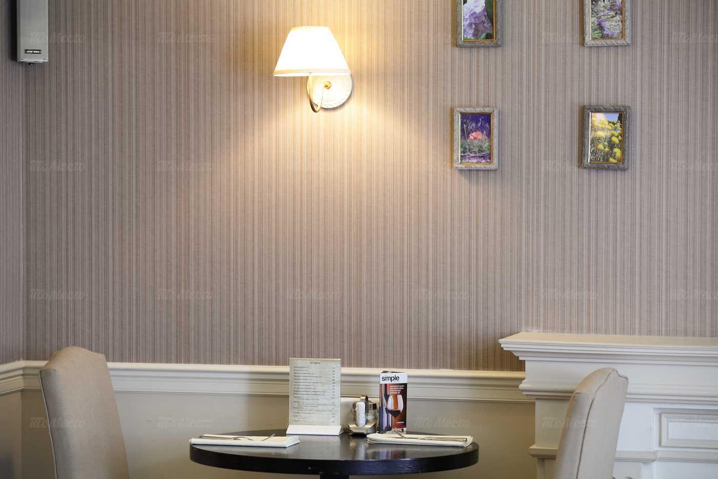 Ресторан Semplice (Траттория Семпличе) на улице Чаплыгина фото 13