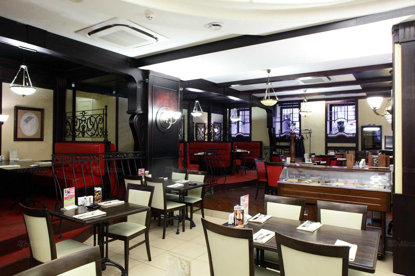 Ресторан Semplice (Траттория Семпличе) на улице Чаплыгина фото 3