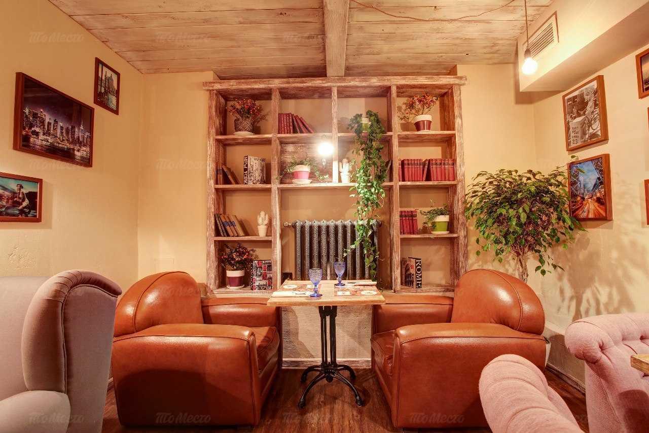 Ресторан Фриманс (Freeman's) на Казанской улице фото 8