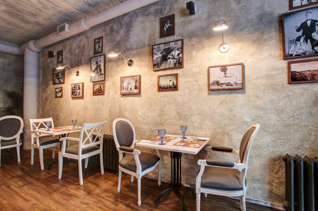 Ресторан Фриманс (Freeman's) на Казанской улице фото 11