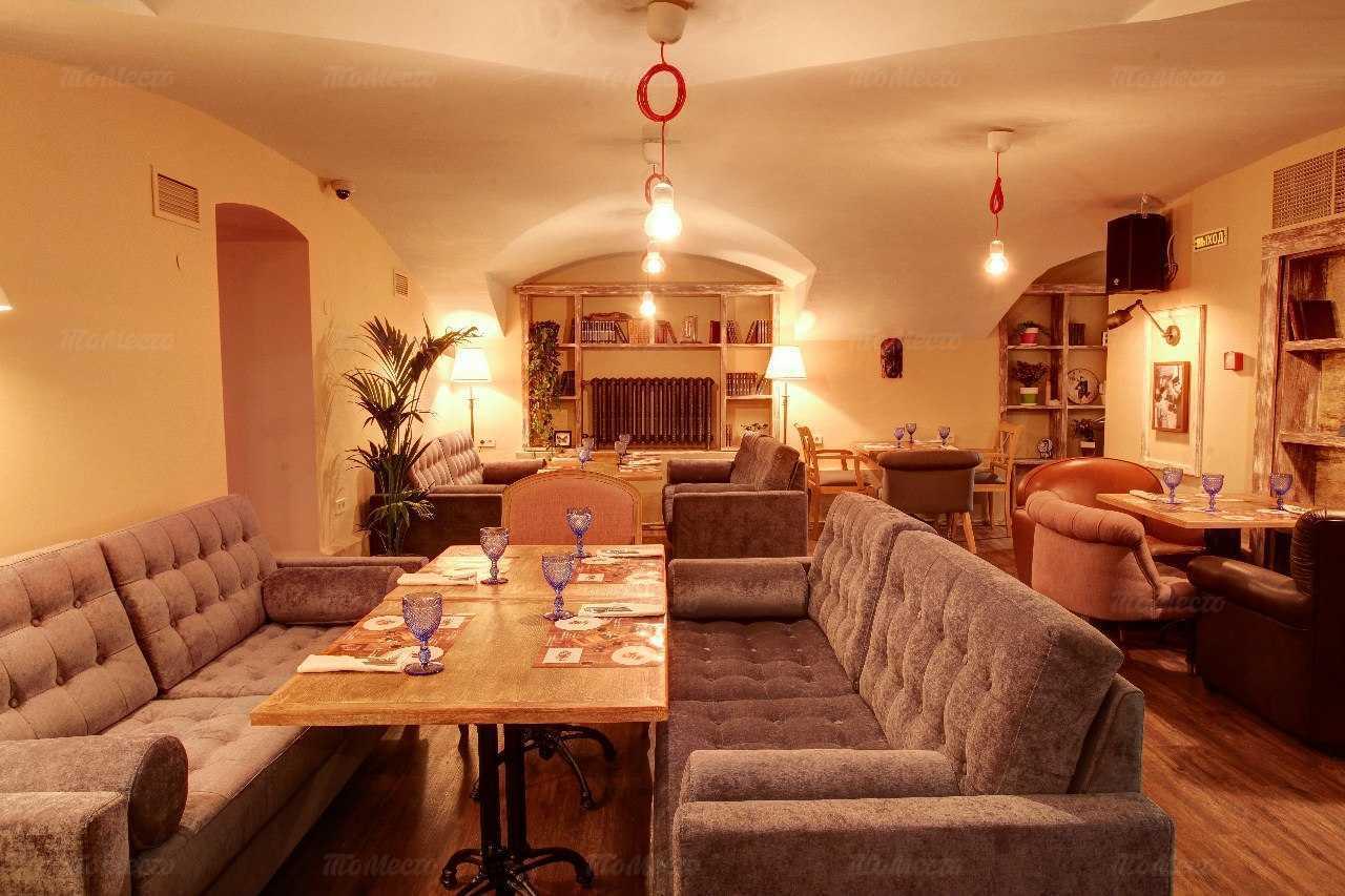 Ресторан Фриманс (Freeman's) на Казанской улице фото 14