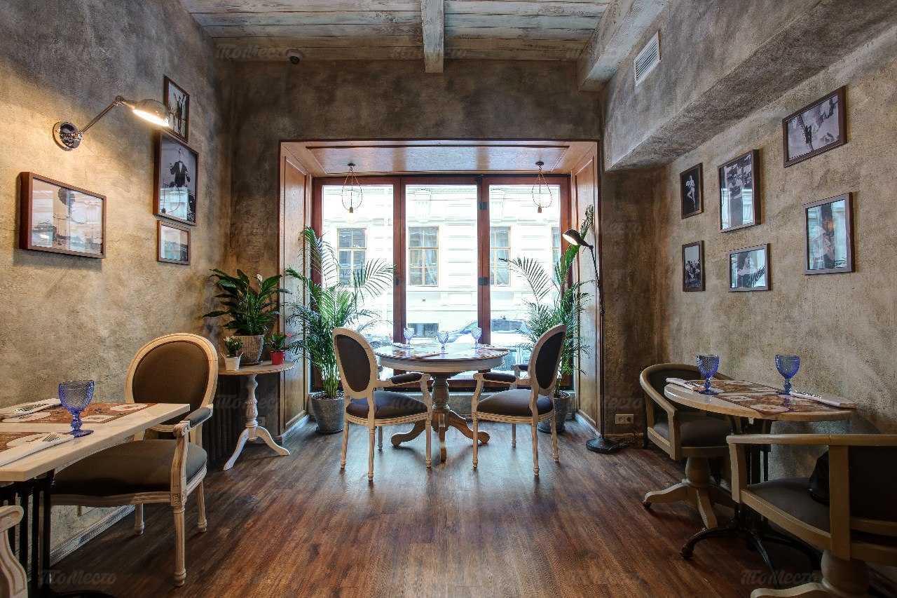 Ресторан Фриманс (Freeman's) на Казанской улице фото 7