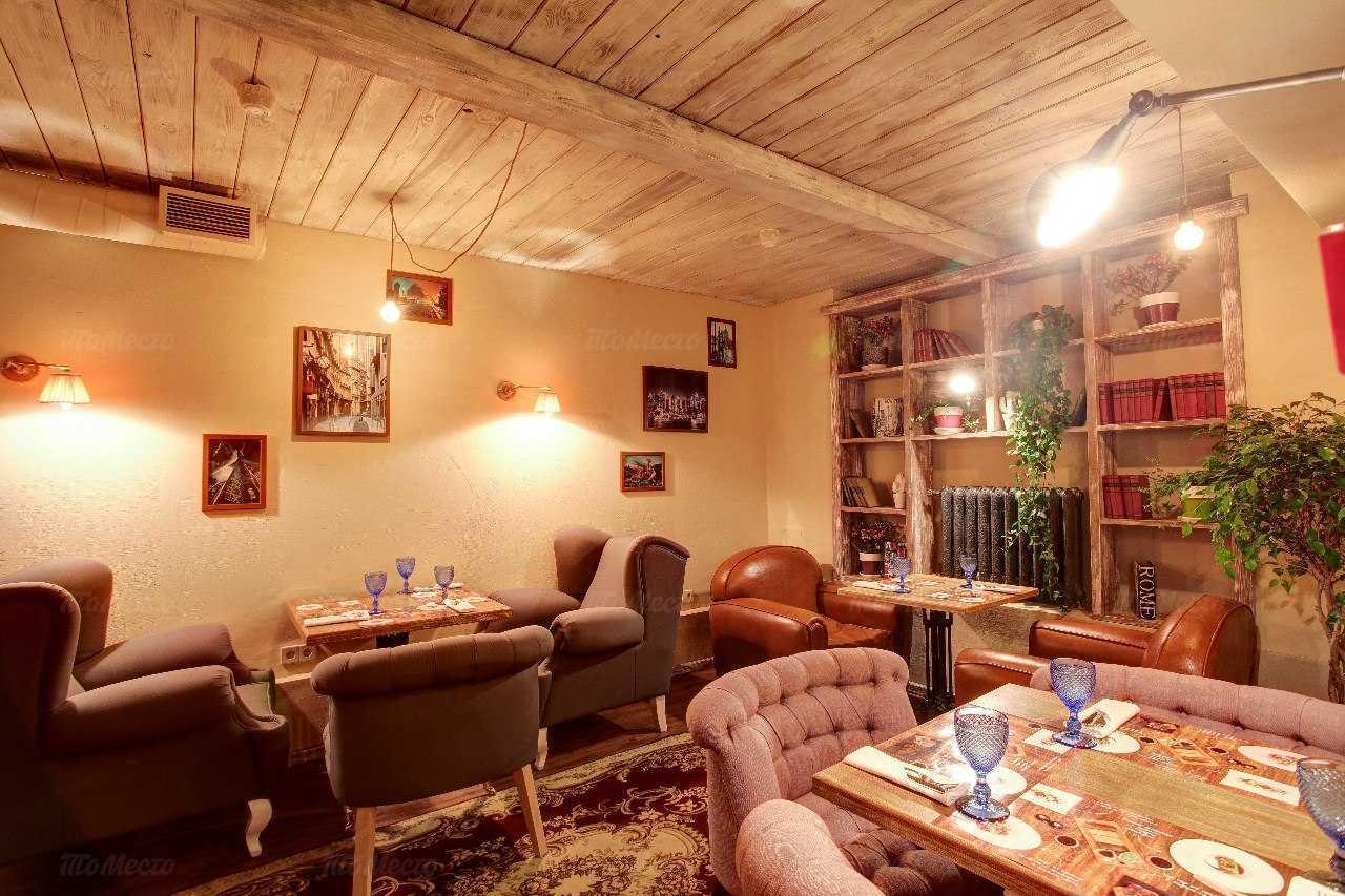 Ресторан Фриманс (Freeman's) на Казанской улице фото 3