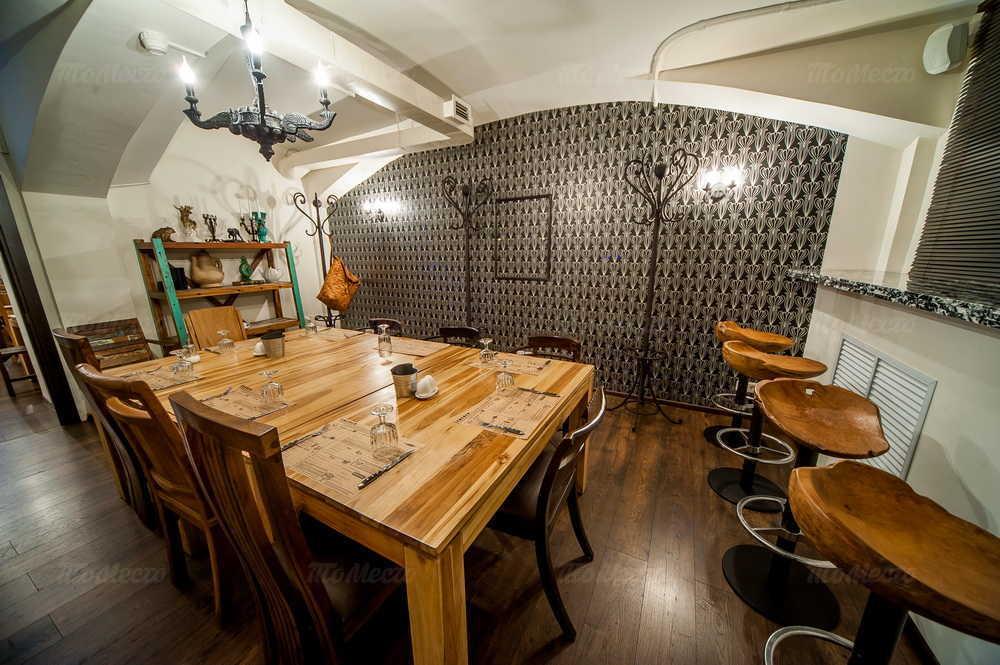 Меню бара, ресторана КоКоКо (Cococo) на улице Некрасова