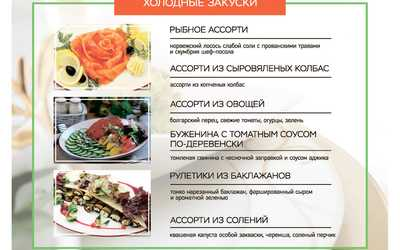 Банкетный зал ресторана Антоновка на проспекте Косыгина фото 3