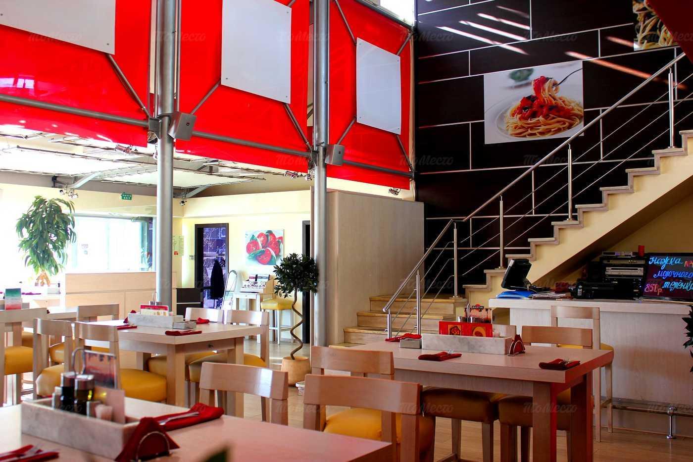 Меню кафе, ресторана Вапиано (Vapiano) на проспекте Вернадского