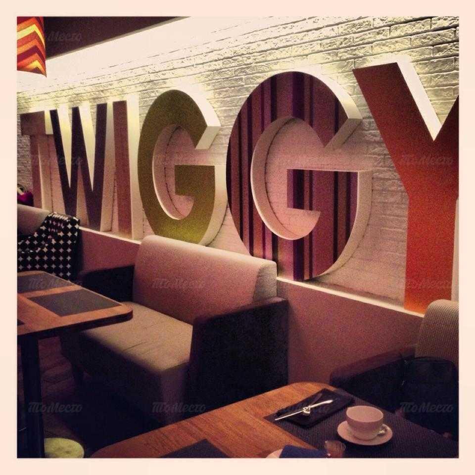 Ресторан Twiggy (Твигги) на Выборгском шоссе фото 5