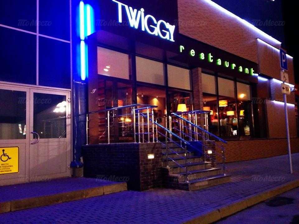 Ресторан Twiggy (Твигги) на Выборгском шоссе фото 4