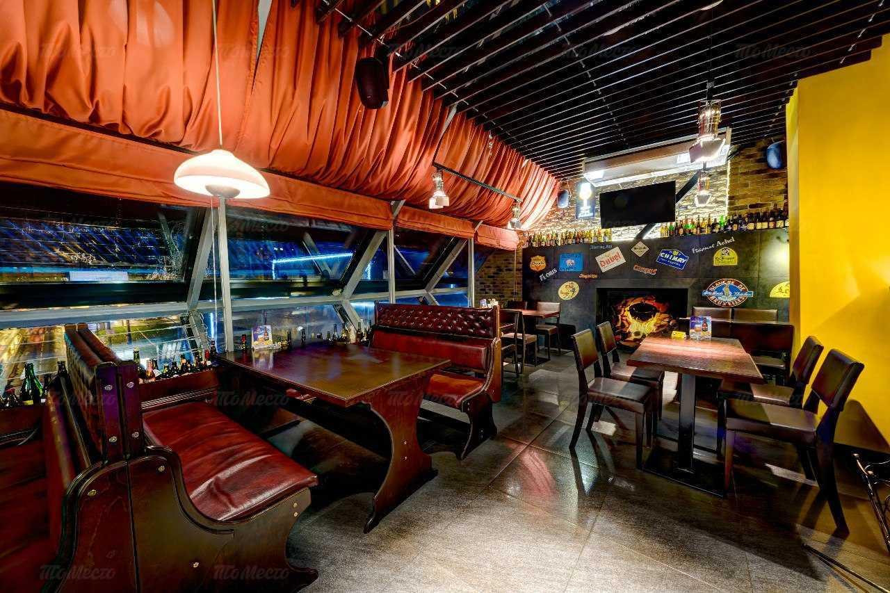 Меню пивного ресторана Квакинн (KwakInn) на проспекте Испытателей