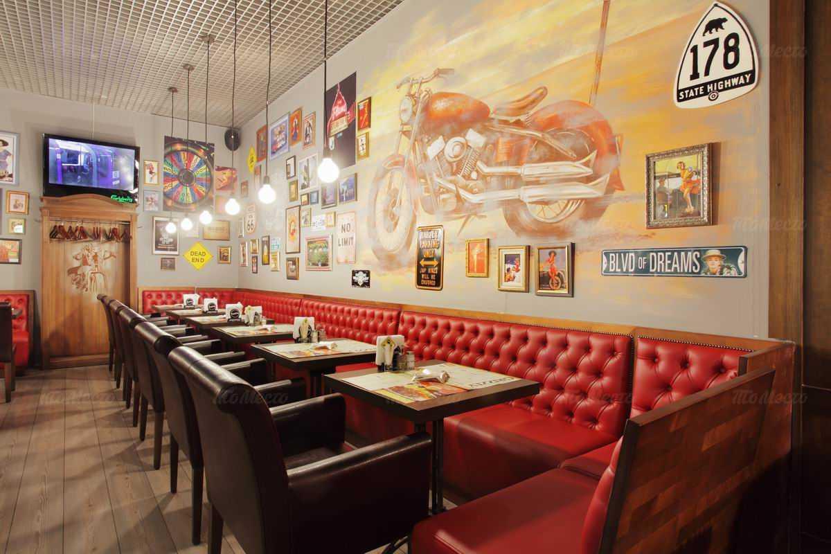 Меню бара, ресторана Гризли (Grizzly Bar) на Невском проспекте