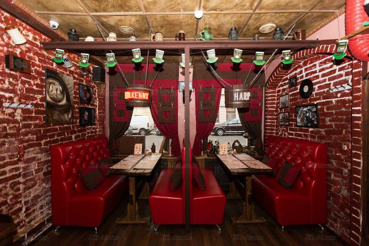 Меню паба My Friends pub (Май Френдс Паб) на Большой Подьяческой улице