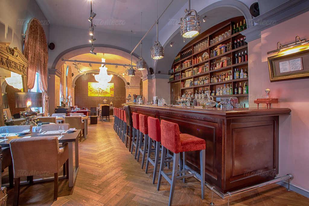Меню бара, кафе Маяковский в Почтамтском переулке