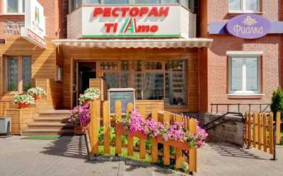 Банкетный зал ресторана Ti Amo на улице Савушкиной