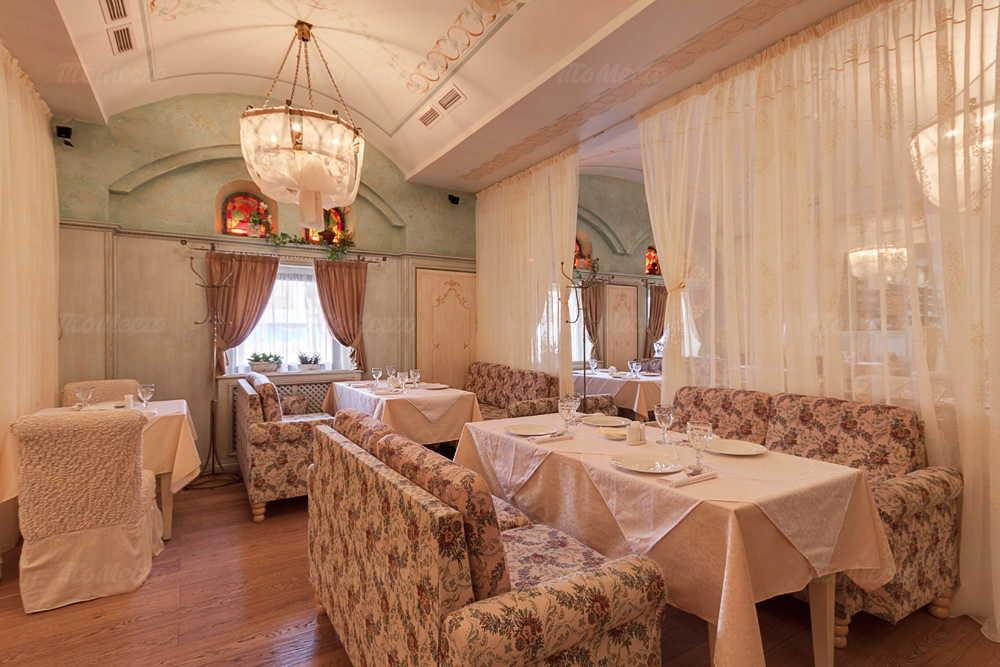 Меню ресторана Абрикос на проспекте Энгельса