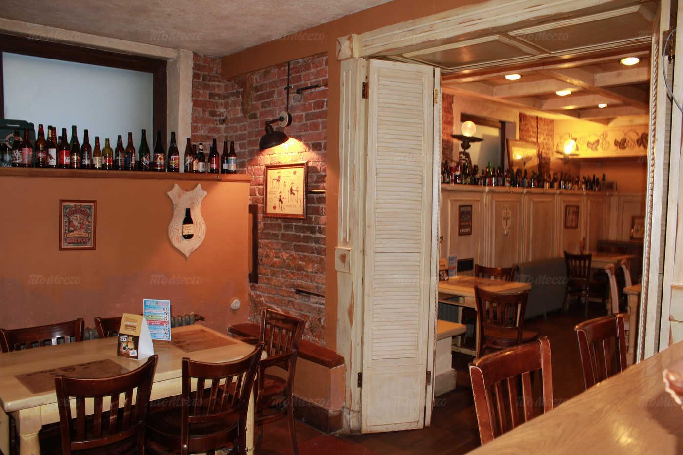 Меню паба, пивного ресторана Craft Bier (Крафт Бир) на Гагаринской улице