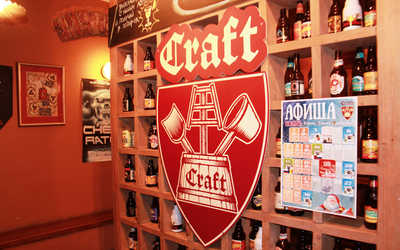 Банкетный зал пивного ресторана Крафт бир (Craft Bier) на Моховой улице фото 3