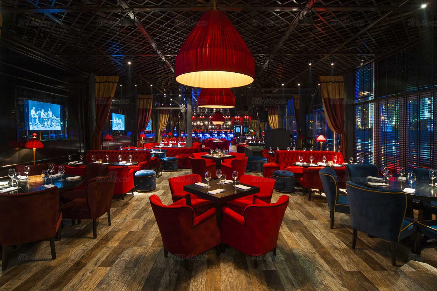 Меню бара, ночного клуба, ресторана La Barge (La Plage) в набережной Тарасе Шевченко