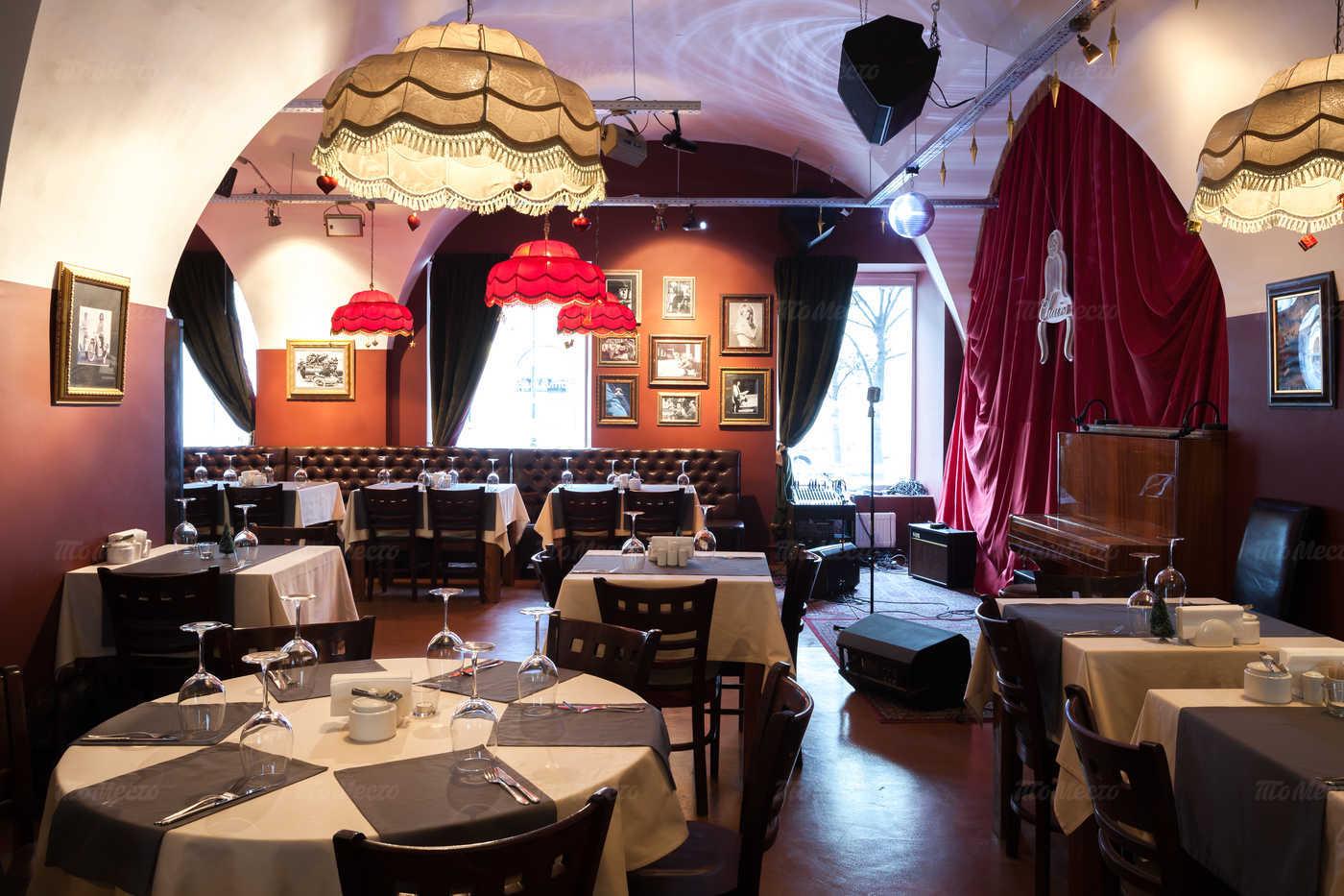 Меню бара, ресторана 48 стульев на Большой Конюшенной улице