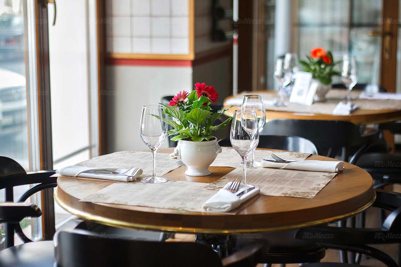 Ресторан Kroo Cafe (Кроо кафе) на Суворовском проспекте фото 3